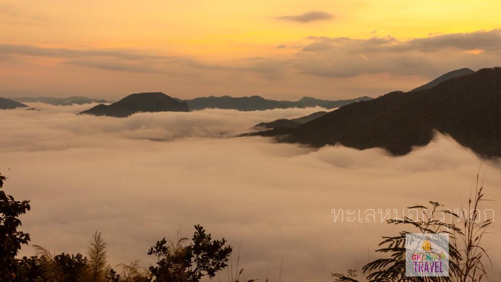 Phu Thok Mist